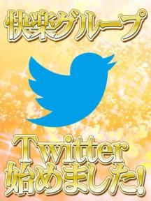 Twitterはじめさんイメージ